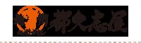 長野 信州神鶏
