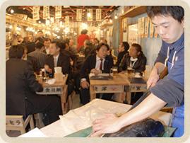 静岡魚 魚○本店 有楽町 居酒屋